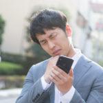 中国旅行 ネット Wifi レンタル